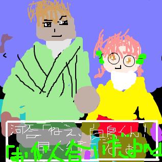 タイトル謎のえ 画像をクリックして再生!!