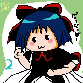 HAPPY HALLOWEEN!(入らなかった)
