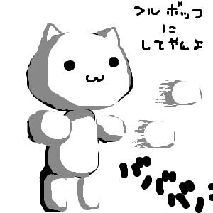 http://dic.nicovideo.jp/oekaki/11772.png