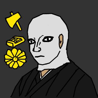斧琴菊と佐清