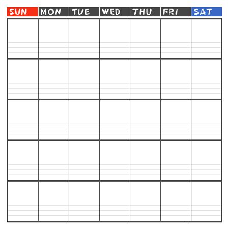 ニコニコ大百科: 「よしこ(絵師 ... : カレンダー 日にち : カレンダー