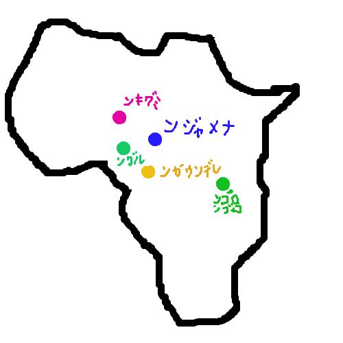 外国の地名