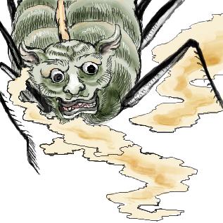 土蜘蛛とは ツチグモとは 単語記事 ニコニコ大百科