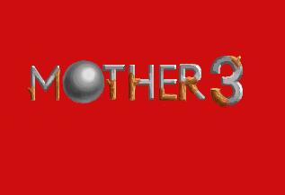 MOTHER3 タイトル画面