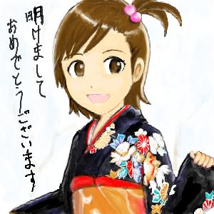 双海真美:和装・振袖晴れ着 by Sakazuki
