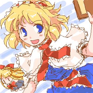 アリスはかわいい