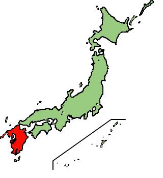 九州とは (キュウシュウとは) [...