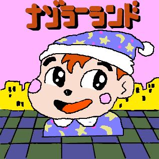 創刊号扉絵(サンソフト掲示板>>18より)