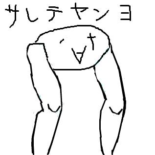 甲子園の魔物2
