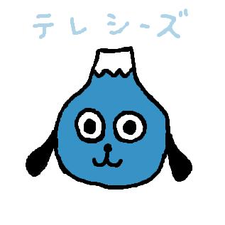 テレビ静岡のキャラクター