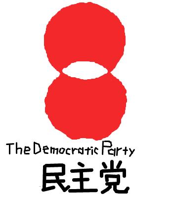 japanぬき