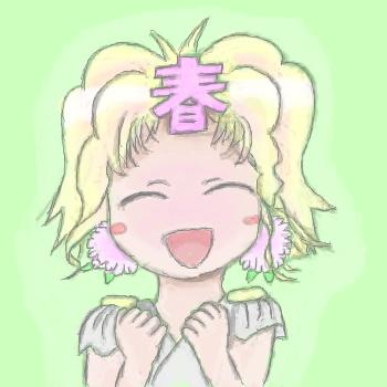 春ちゃん by ID: 8HfVje6Rl7 お絵かきbbsスレ#365