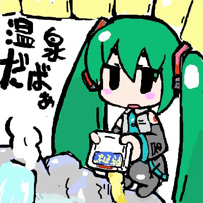 温泉 by ID: qwkY2BZTrC ペヤングだばぁスレ#33