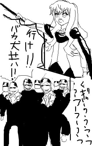 くぎゅとは (クギュとは) [単語...