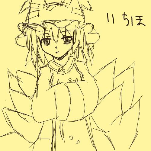 いちほ(2)