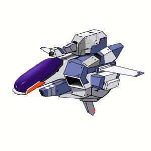 "RX-10""ALBATROSS"""
