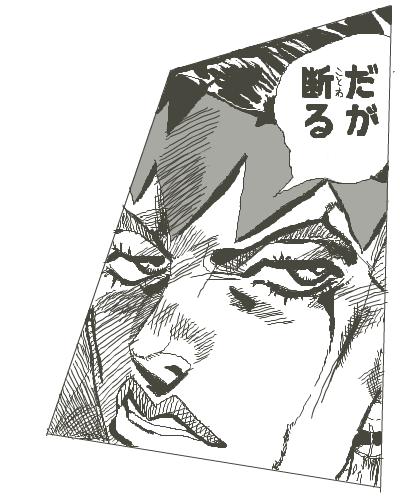 http://dic.nicovideo.jp/oekaki/271373.png