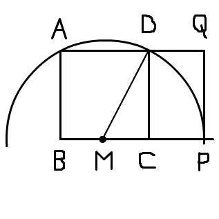 黄金長方形の作図法の説明です。