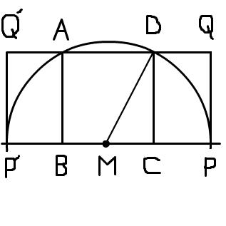 黄金長方形(証明)