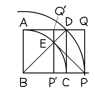 白銀長方形の証明です。