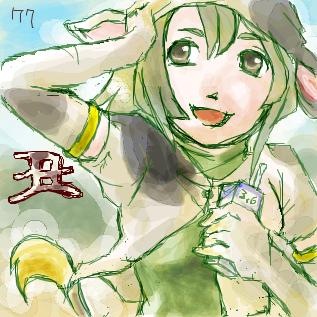 丑、乳牛少女、牛乳 by 77 牛スレ#8