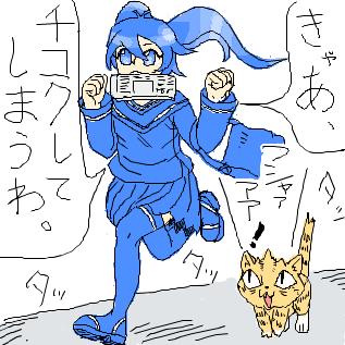 きゃあ!遅刻遅刻!→ドシーン☆ どこ見て歩いてるのよ!