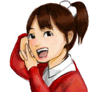 高橋美佳子:スキスキスー