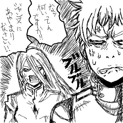 ドリフターズ (漫画)の画像 p1_24