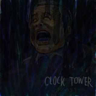 クロックタワー
