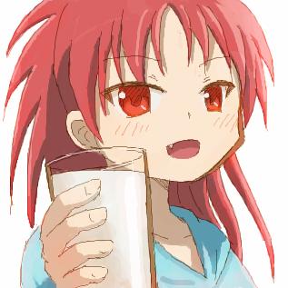 飲むかい?
