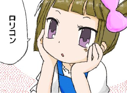 『少女カフェ』つくし by ID: Tg8WEMbYx4 ユーザー18/24(ID:6516113)スレ#1