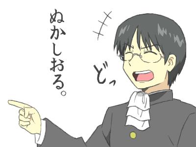 http://dic.nicovideo.jp/oekaki/349003.png