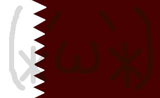 ハヤール共和国