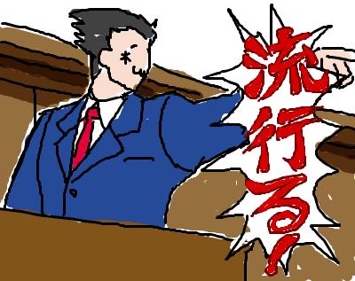 (*´ω`*)は流行る!むしろ流行っている!! by ID: kmGdikgA20 (*´ω`*)スレ#834