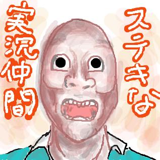 零 生き様実況Part14より