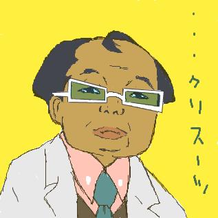 >>538さんの斎藤さん