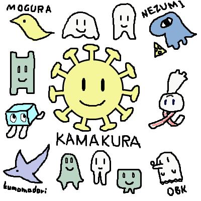 タイトルKAMAKURAなど詰め合わせ 画像をクリックして再生!! この絵を基にしています!
