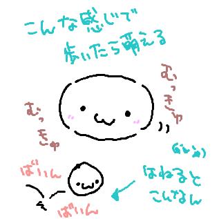 むっきゅむっきゅ萌えポイント(・ω・) by ID: EU61JcYC9e (・ω・)スレ#81