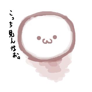 (・ω・) by ID: cq4DqvDVp4 (・ω・)スレ#81