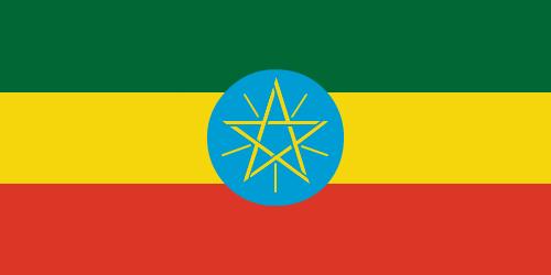 野郎 エチオピア
