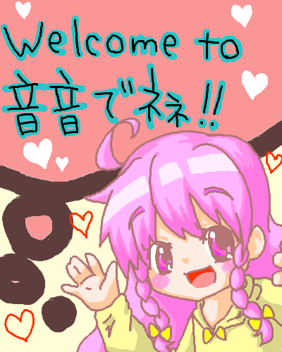 (っ・ω・)っ
