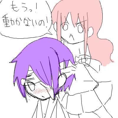 (っ・ω・)っ(っ・ω・)っ