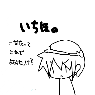 (っ・ω・)っ2