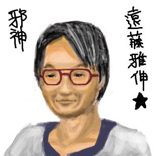 MMOにおける遠藤雅伸★御真影(画:うんk氏)