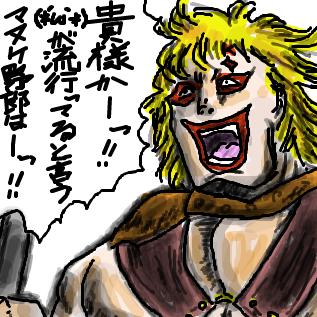 キング様の手下(北斗の拳より)