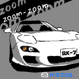 Zoom Zoom Mazda FD3S型RX-7 by ID: Bg32+fhWPt RX-7スレ#25