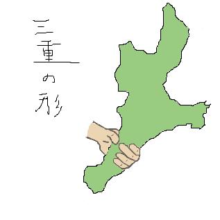 日本の形について語るスレ