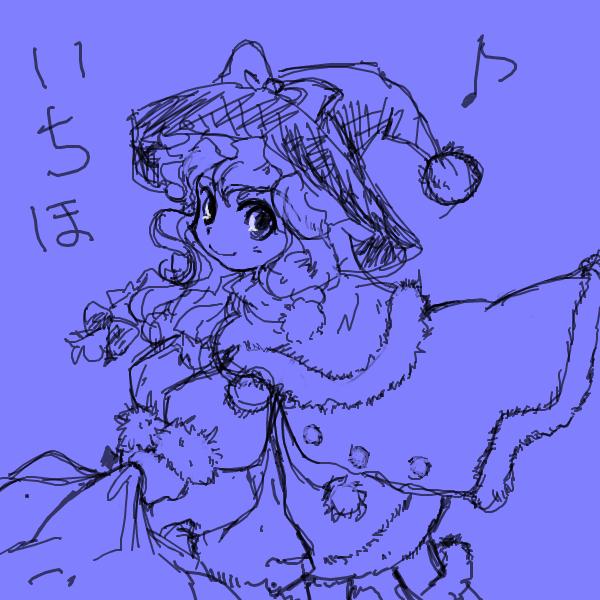 クリスマスプレゼント(いちほ)