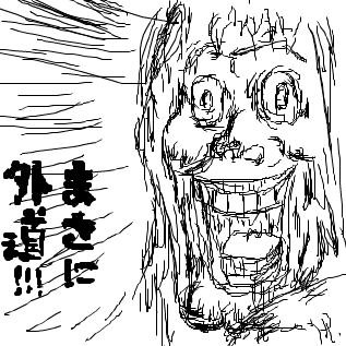 マンガ太郎の画像 p1_3