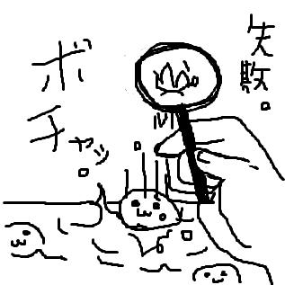 (・ω・)釣り